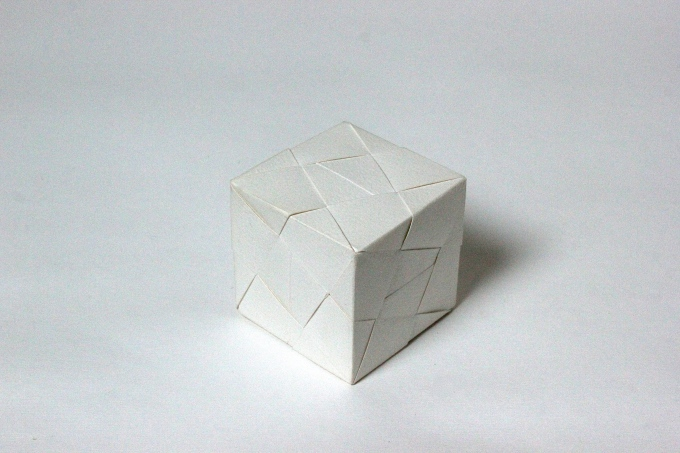 DB woven cube